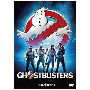 ソニーピクチャーズエンタテインメント Sony Pictures Entertainment ゴーストバスターズ 【DVD】
