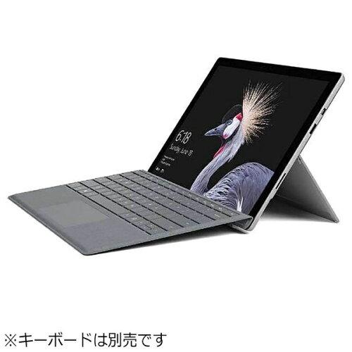 マイクロソフト キーボード別売「Surface Pro(Core i5/256GB/8GB/ペン非同梱モデ...
