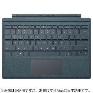 マイクロソフト Microsoft 【純正】 Surface Pro / Surface Pro 4 / Surface Pro 3用 Signature Type Cover コバルトブルー FFP-00039[FFP00039]