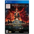 【2017年08月17日発売】 【送料無料】 カプコン ドラゴンズドグマ オンライン シーズン3 リミテッドエディション【PS4ゲームソフト】