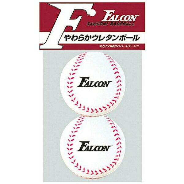 野球・ソフトボール, ボール  SAKURAI (2) FTS-2SB