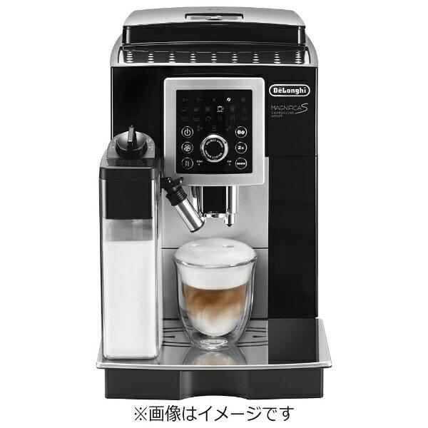 デロンギ Delonghi 全自動コーヒーマシン MAGNIFICA S(マグニフィカS) カプチーノスマート ブラック×シルバー ECAM23260SBN [全自動 /ミル付き][ECAM23260SBN 全自動コーヒーマシン]