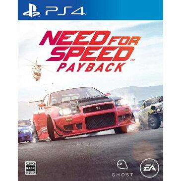 【送料無料】 EA(エレクトロニックアーツスクウェア) ニード・フォー・スピード ペイバック【PS4ゲームソフト】