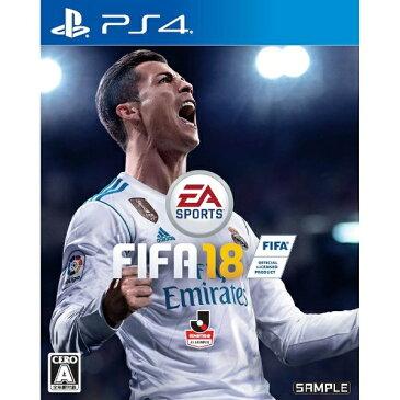 【送料無料】 EA(エレクトロニックアーツスクウェア) FIFA 18【PS4ゲームソフト】[FIFA18]