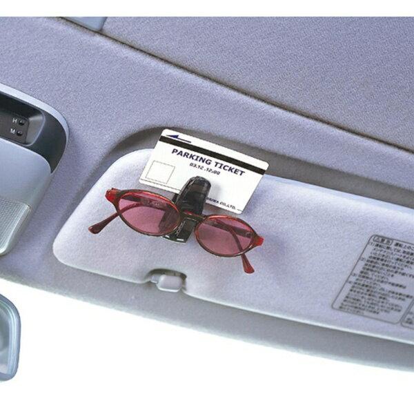 車内収納・ホルダー, サングラスクリップ  SEIWA CORPORATION 5 W342