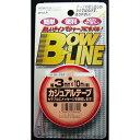 東洋マーク製作所 Toyo Mark Manufacturing ラインテープ ...