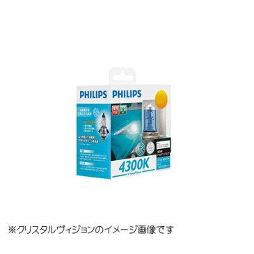 フィリップス クリスタルビジョン H4 12V60/55W ハロゲン球 H4-2