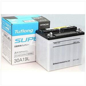 日立化成 国産車用バッテリーTuflong SUPER  JS 30A19L 【メーカー直送・代金引換不可・時間指定・返品不可】