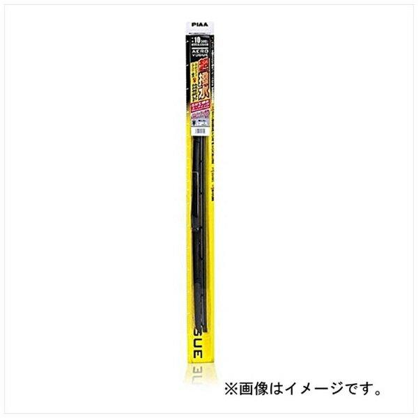 PIAA ピア シリコートワイパー 【エアロヴォーグシリコート】 No.6 430mm WAVS43画像