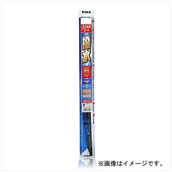 PIAA ピア シリコートワイパー 【エクセルコート】 No.6 430mm WEX43画像