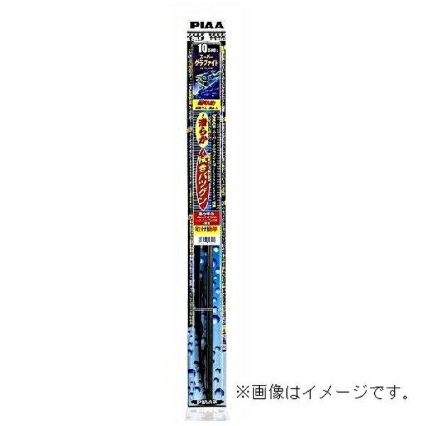 PIAA ピア グラファイトワイパー 【スーパーグラファイト】 No.6 430mm WG43画像