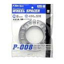 協永産業 KYO-EI Industrial Wheel Spacer Wheel Spacer P...