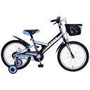 タマコシ Tamakoshi 18型 幼児用自転車 アームスキッズ18(ブルー/シングル)【組立商品につき返品不可】 【代金引換配送不可】