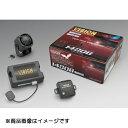 VISION ビジョン セキュリティ SAI AZK10用 1480B-T003[1480B...