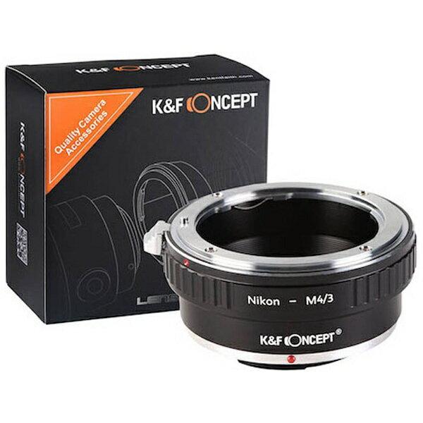 交換レンズ用アクセサリー, マウントアダプター KF Concept KF-NFM43 (::F) KF-NFM43KFNFM43