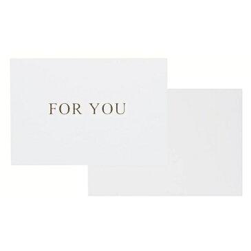 チクマ Chikuma 封筒付きギフトカード FORYOU