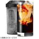 HYPERBIUS ドリンク冷却容器 370ml hyperchiller(ハイパーチラー) ブラック HYPERCHILLER01[HYPERCHILLER01]