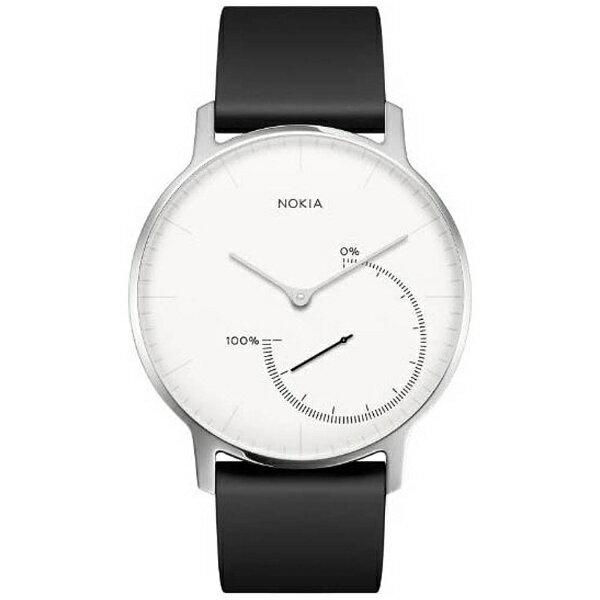 【】 NOKIA ウェアラブル活動量計(ウォッチタイプ) 「Steel」 HWA01-STEEL-WHITE- (ブラック&ホワイト)[HWA01STEELWHITE]