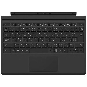 マイクロソフト Microsoft 【純正】 Surface Pro 2017用 タイプカバー ブラック FMM-00019[サーフェス プロ FMM00019]