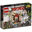 レゴジャパン LEGO(レゴ) 70607 ニンジャゴー ニンジャゴーシティの街角