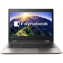 【2017年07月14日発売】【送料無料】東芝12.5型タッチ対応ノートPC[Office付き・Win10Home・Corei5・SSD128GB・メモリ4GB]dynabookV62/DオニキスメタリックPV62DMP-NJA(2017年夏モデル)