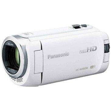 【送料無料】 パナソニック Panasonic 【10%OFFクーポン 8/4 18:00 〜 8/5 23:59】SD対応 64GBメモリー内蔵フルハイビジョンビデオカメラ(ホワイト) HC-W585M-W[HCW585MW]