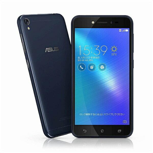 【送料無料】 ASUS Zenfone Live(ZB501KL) ネイビーブラック 「ZB501KL-BK16」 Android 6.0.1・5型・メモリ/ストレージ:2GB/16GB nanoSIMx1 nanoSIM or micro SDx1 SIMフリースマートフォン