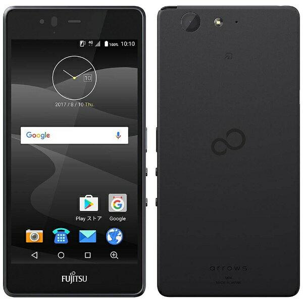 【送料無料】 富士通 ARROWS M04 ブラック 「FARM06301」 Android 7.1・5型・メモリ/ストレージ:2GB/16GB nanoSIMx1 SIMフリースマートフォン