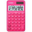 楽天ビックで買える「カシオ CASIO カラフル電卓(10桁) SL-300C-RD-N ビビッドピンク[SL300CRDN]」の画像です。価格は587円になります。