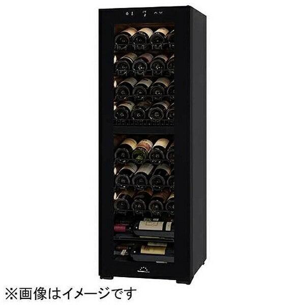 フォルスタージャパン ワインセラー FJN-105G ブラック