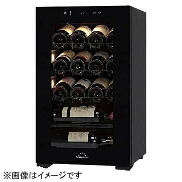 フォルスタージャパン Forster Japan FJN-65G ワインセラー HomeCellar(ホームセラー) ブラック [18本 /右開き][コンプレッサー式 家庭用 FJN65GBK]