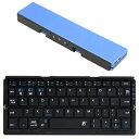 3E スリーイー 【スマホ/タブレット対応】ワイヤレスキーボード[Bluetooth・Android/iOS/Win] 2つ折りタイプ Plier (英語配列60キー・ブルー) 3E-BKY6-BL[3EBKY6BL] - 楽天ビック(ビックカメラ×楽天)
