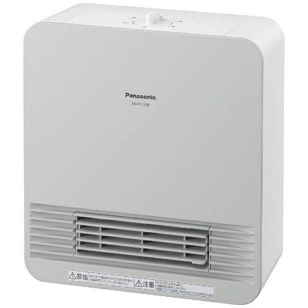 パナソニック Panasonic DS-FN1200 セラミックファンヒーター ホワイト[暖房器具 電気ヒーター 小型 DSFN1200 小型 足元]