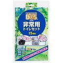 クリロン化成 BOS非常用トイレセット15回分 BOSヒジョ...