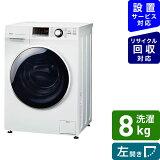 AQUA アクア AQW-FV800E-W 全自動洗濯機 Hot Water Washing ホワイト [洗濯8.0kg /乾燥機能無 /左開き][ドラム式 洗濯機 8kg AQWFV800E_W]