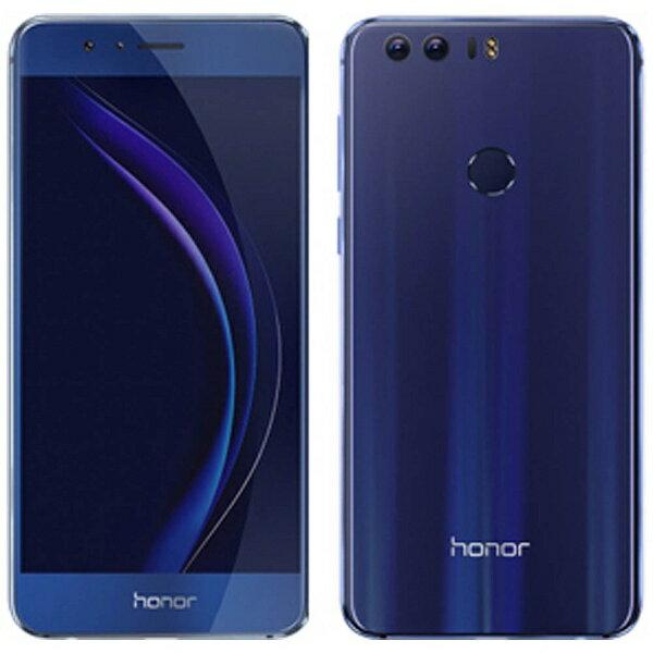 honor 8 サファイアブルー 「RTHONOR8BL」 Android 6.0・5.2型・メモリ/ストレージ:4GB/32GB・nanoSIMx1 SIMフリースマートフォン