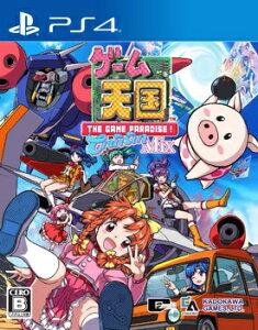 【2017年11月30日発売】 角川ゲームス ゲーム天国 CruisinMix 通常版【PS4…