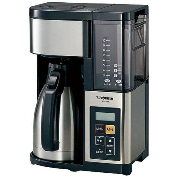 大容量コーヒーメーカー「珈琲通 EC-YS100」
