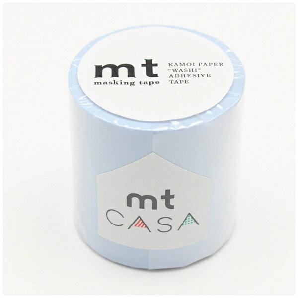 カモ井加工紙 KAMOI mt CASA 50mm(パステルブルー) MTCA5097