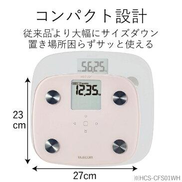 エレコム HCS-FS02PN 体組成計 HELLO ピンク [スマホ管理機能あり][HCSFS02PN]