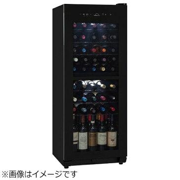 フォルスタージャパン Forster Japan FJN-160G ワインセラー DUAL ブラック [54本 /右開き][家庭用 スリム FJN160G]