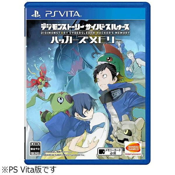 プレイステーション・ヴィータ, ソフト  BANDAI NAMCO Entertainment PS Vita