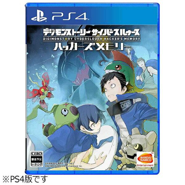 プレイステーション4, ソフト  BANDAI NAMCO Entertainment PS4