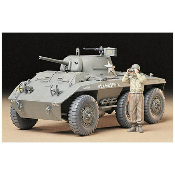 ミリタリー, 軽装甲機動車  TAMIYA 135 No228 M8