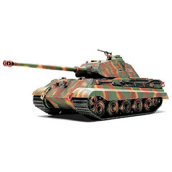 ミリタリー, 戦車  TAMIYA 148 No39