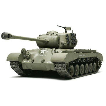 タミヤ 1/48 ミリタリーミニチュアシリーズ No.37 アメリカ戦車 M26 パーシング