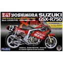 フジミ模型FUJIMI 1/12 バイクシリーズ No.2 スズキGSX-R750ヨシムラ1986年TT-F1仕様