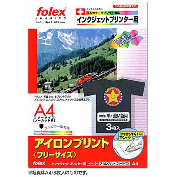 コピー用紙・印刷用紙, その他  FOLEX FLIP-2A3B IJ A3FLIP2A3wtcomo
