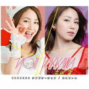 ユニバーサルミュージック 吉川友/URAHARA テンプテーション/いいじゃん 通常盤 【CD】