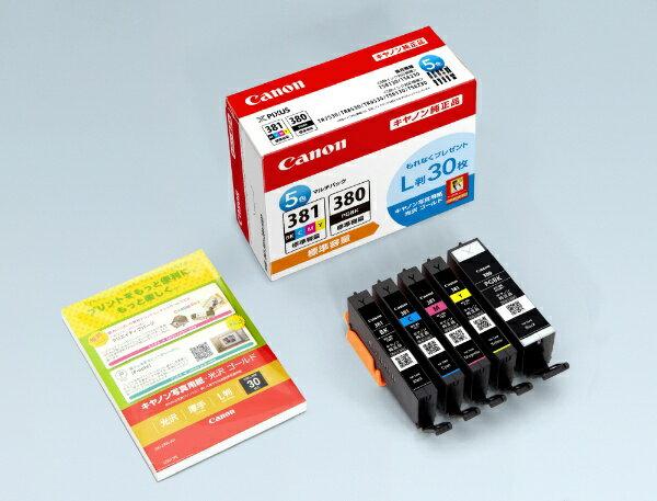 キヤノンCANONBCI-381+380/5MP純正プリンターインクPIXUS(ピクサス)5色マルチパック BCI3813805